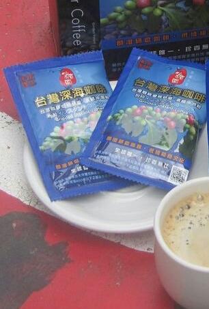 (微甜)咖啡櫻桃研磨.濃縮沖泡粉(果粉半即溶)散裝/包/17g