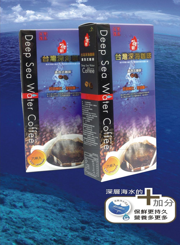 深海咖啡禮盒(掛耳)(10g*6/盒)